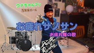 The Astronauts - Movin' 太陽の彼方 https://www.youtube.com/watch?v=...