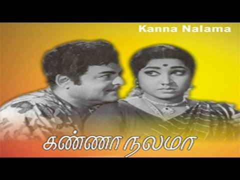 Kanna Nalama│Tamil Movie 1972 | Gemini |...