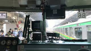 185系B6編成快速鎌倉あじさい号 横浜~大船 前面展望