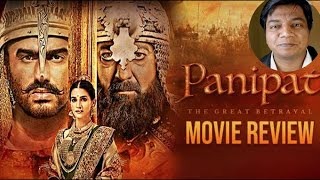 Panipat movie review by Saahil Chandel | Arjun Kapoor | Sanjay Dutt | Kriti Sanon