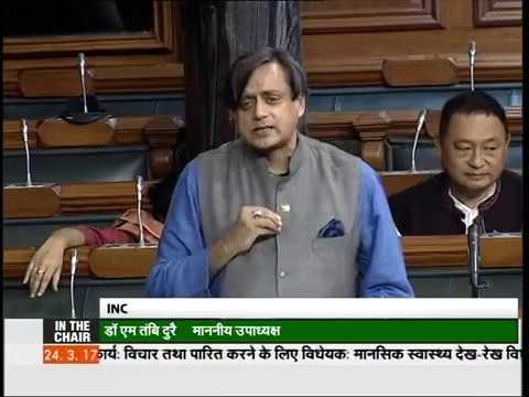 Dr. Shashi Tharoor MP's intervention on the Mental Healthcare Bill, 2016