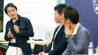 「動画ビジネス」の新たな覇者は誰か?~夏野剛×上坂優太×高松雄康×吉田大成