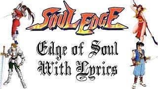 Soul Edge Opening theme: Edge Of Soul (With Lyrics)