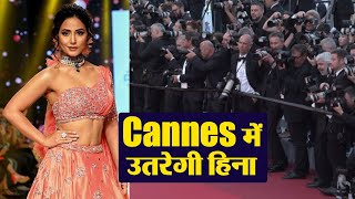 Hina Khan to make debut at Cannes Film Festival 2019 | FilmiBeat