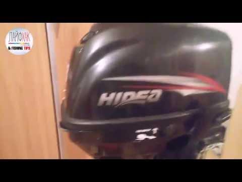 Замена масла в редукторе лодочного мотора Hidea 9.8 FHS