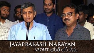 Jayaprakash Narayan About Bharat Ane Nenu Movie | Mahesh Babu | Siva Koratala | DVV Danayya