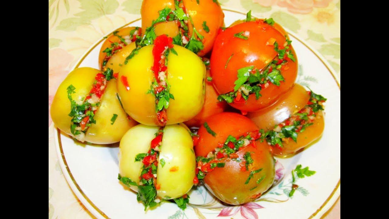 квашеные бурые помидоры рецепт