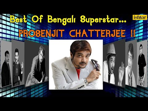 Best Of Bengali Superstar - Prosenjit Chatterjee : Evergreen Bengali Songs || Audio Jukebox