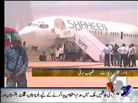 shaheen airline pakistan reservation