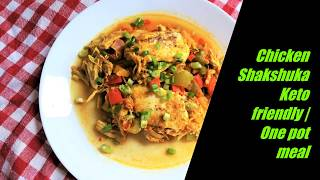 Chicken Shakshuka | One pot meal | Keto friendly | Poached eggs in tomato gravy with chicken