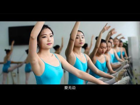 China Three Gorges University (at A Glance)