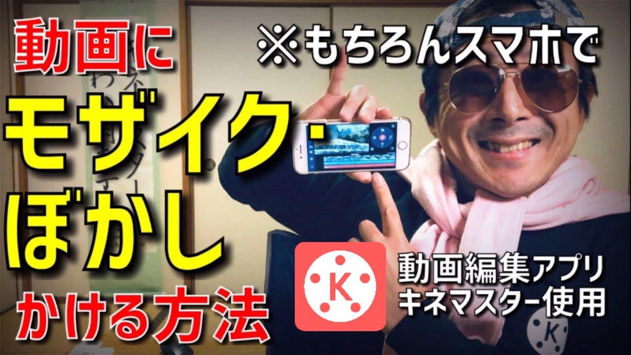 も android アプリ 動画 ざいく