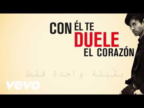2016 - Enrique Iglesias - DUELE EL CORAZON ft. Wisin - مترجمة عربي