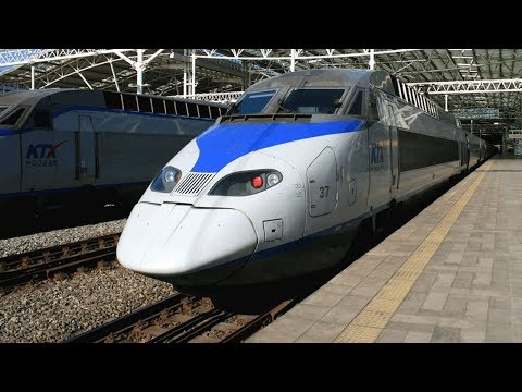 The Best Service, South Korea's High Speed Rail