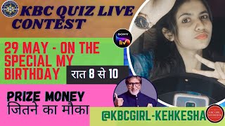 PRIZE MONEY CONTEST -- KBC GIRL KEHKESHA AMRIN Live Stream