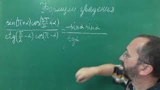 Тема 5 Урок 7 Тренувальна робота 4 - Алгебра 10 клас