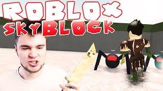 MOBSPAWNER, ODER FIGHT GEGEN DANGEROUS MONSTERS! | ROBLOX: Skyblock 2 [#3/4] (Mit: DIABEUU)