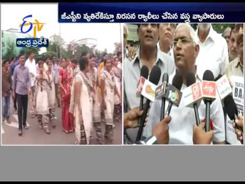 GST Row | Textiles Shops Shut | Traders Protest Against Tax | Imposed on Clothing | in Vijayawada