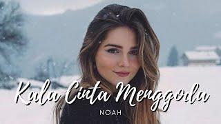 NOAH - Kala Cinta Menggoda (Unofficial Music Video) - Cover #Noah #KalaCintaMenggoda