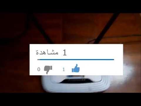 TP-LINK TL-WR841ND videos (Meet Gadget)
