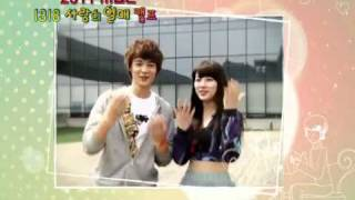 SHINee Minho & miss A Suzy @ Fruit of Love Camp Promotion Vid