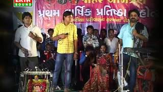 New Gujarati Garba | Dagale Ne Pagle Mane Meladi Maa Yaad Aave | Part 3 | Jignesh Kaviraj | NONSTOP