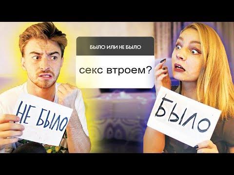 ЕГОРИК А4 - БЫЛО НЕ БЫЛО ЧЕЛЛЕНДЖ