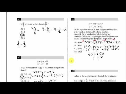 SAT Math Prep - No Calculator Practice Test 1 2019 thumbnail