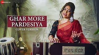 Ghar More Pardesiya - Cover Version | Suchismita Das