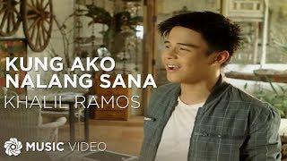 Repeat youtube video KHALIL RAMOS - Kung Ako Nalang Sana (Official Music Video)