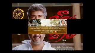 Veeram Tamil Movie Review