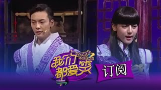 Laugh Out Loud -William Chan Saves1080p20140913
