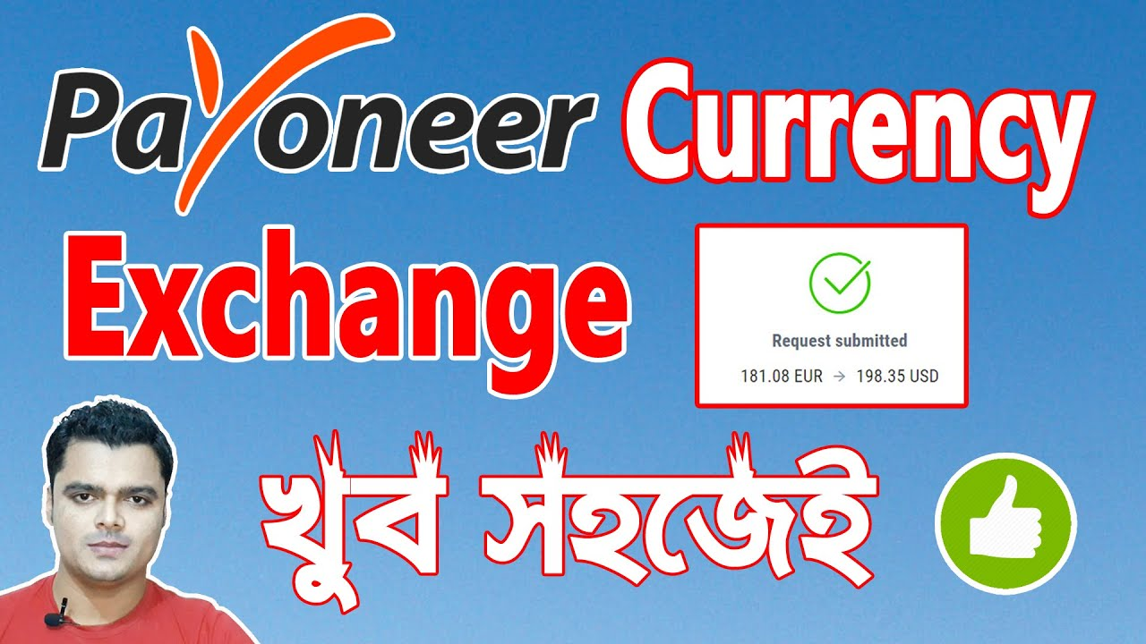Payoneer Account Currency Exchange