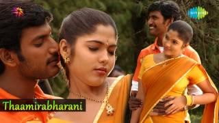 Thaamirabharani | Karuppaana Kaiyale song