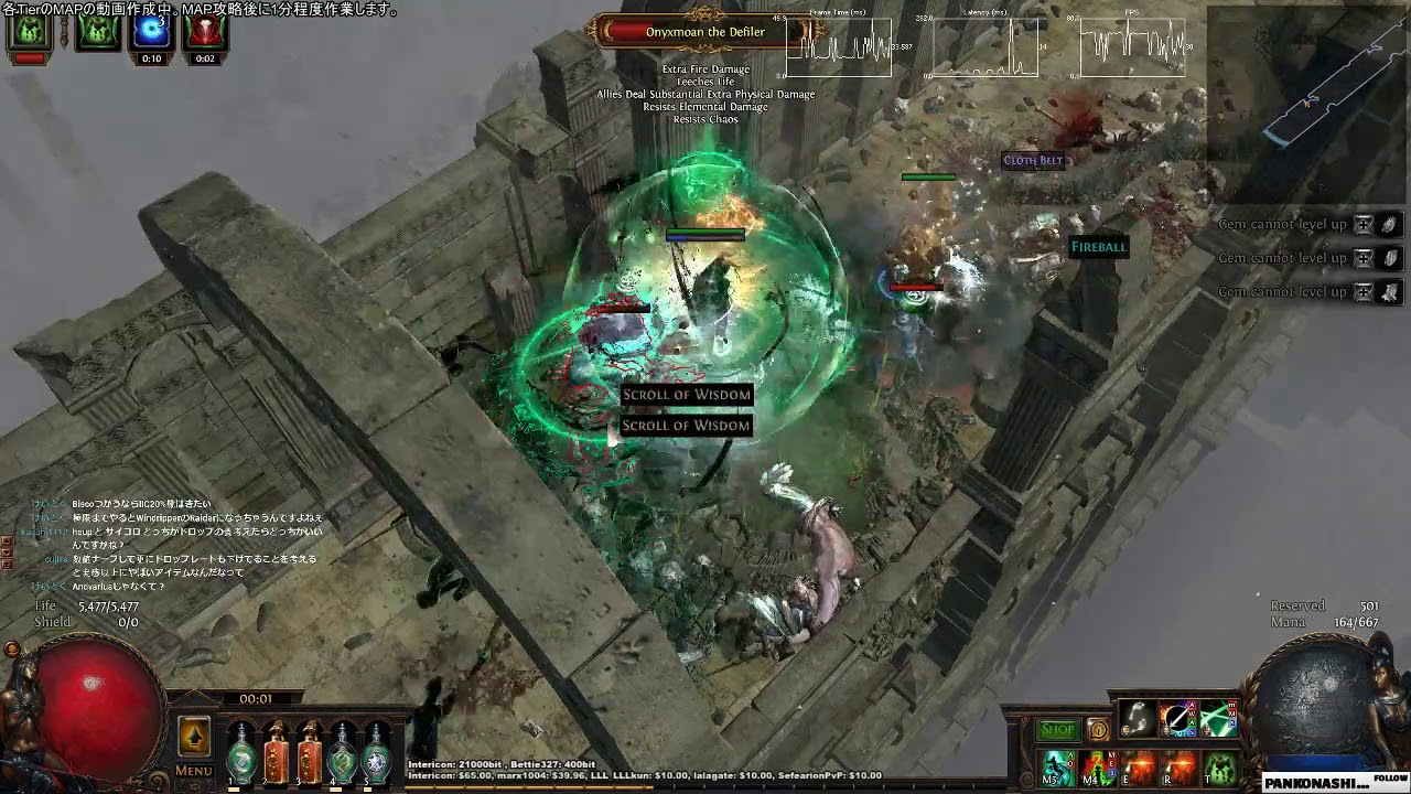 Path of Exile 3.1 | T5 Channel Map and Boss - YouTube Channel Map on