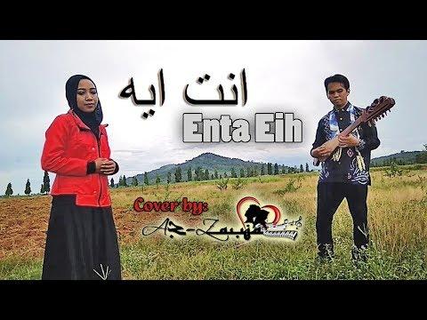 LAGU ARAB - ENTA EIH - KOLABORASI ALAT MUSIK PANTING KHAS KALSEL