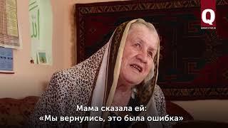 Эльвиру Абалиеву не депортировали 18 мая 1944 г.