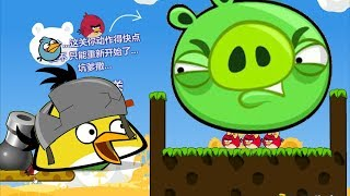 Angry Birds Cannon 3 - BLAST THE PIGGIES OUT WITH OVERDRIVE MODE!
