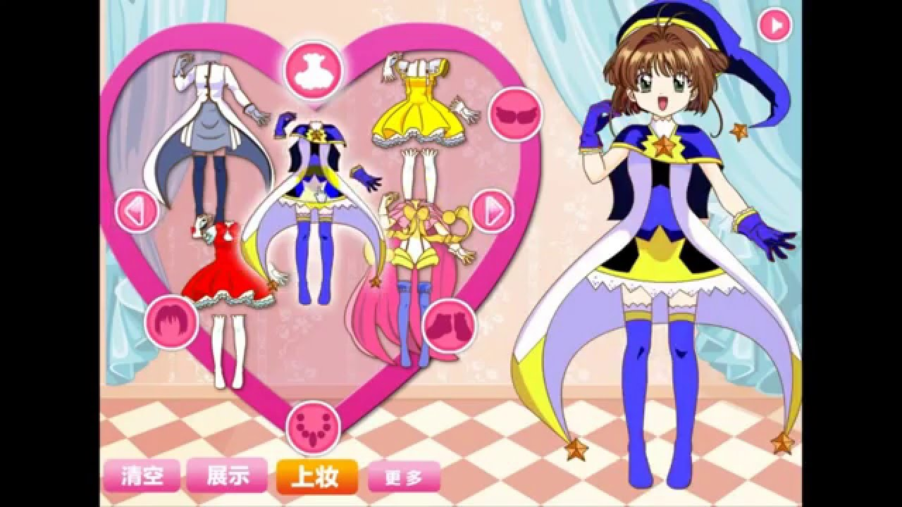 [Game trẻ em] Thời trang Sakura Thủ lĩnh thẻ bài #1