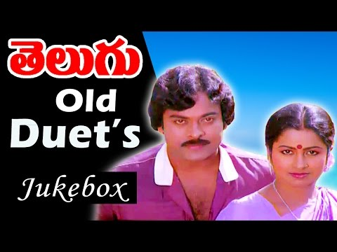 Non Stop Telugu Old Duet Back 2 Back Video Songs Jukebox    Jukebox