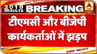 BJP, TMC Workers Fight With Each Other In Howrah, West Bengal | ABP News