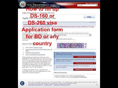 DS-160 Visa Form Fill Up for Bangladeshi Passport Holder 2017-2018