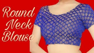 Round Neck Plane Cut blouse Cutting | Easy process | Hindi