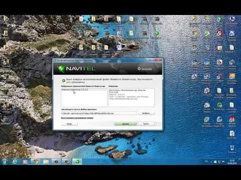 Исполняемый файл Navitel Navigator не найден на этом устройстве   как исправить