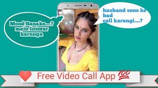 StreamKar - Live Streaming, Live Chat, Live Video    live talk only girl app download screenshot 3