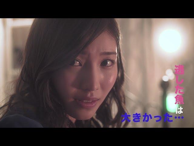 映画『40万分の1』特別予告編パート1