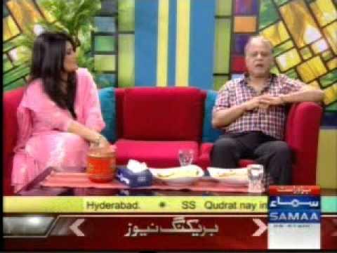 dr Moiz Hussain And Urooj