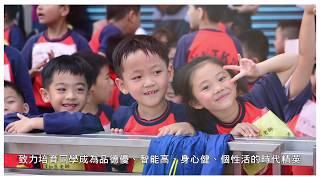 Publication Date: 2018-02-27 | Video Title: TKPS 元朗朗屏邨東莞學校 宣傳影片