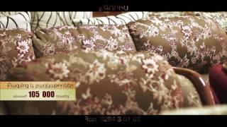 Download Kahuyq ev elektronika MP3 song and Music Video