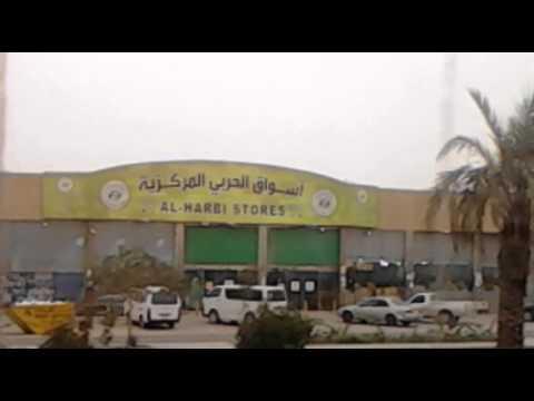 Riyadh/December 2013